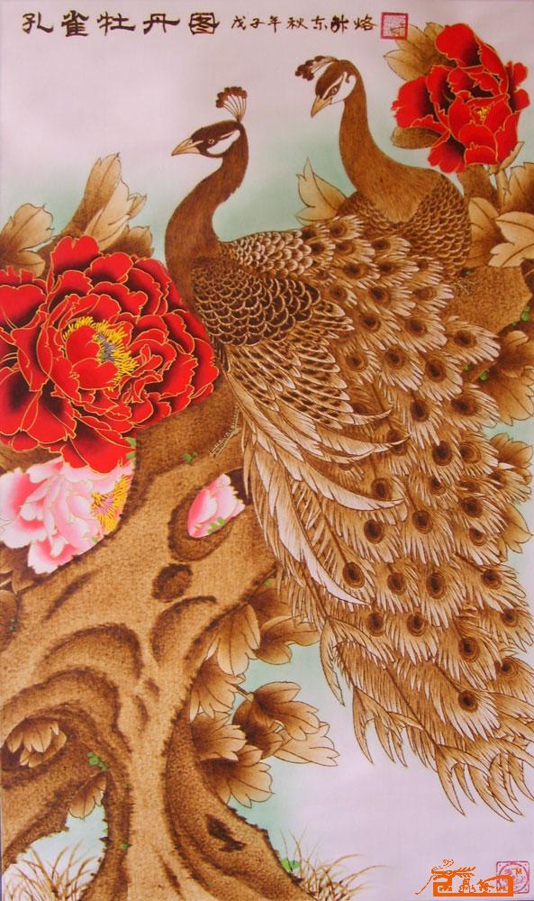 孔雀牡丹图